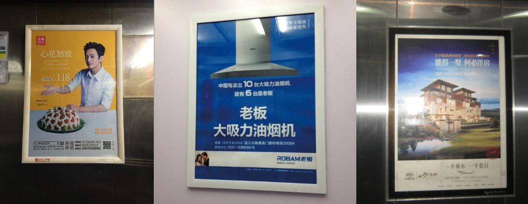 电梯广告框价格_♦ 苏州电梯框架广告