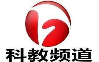安徽省桐城电视台_2020安徽科教频道广告价格